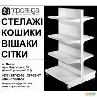 Торговельне обладнання та меблі для магазинів, супермаркетів, АЗС