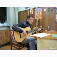 Даю уроки игры на гитаре на дому и онлайн