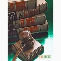 Адвокат в Днепропетровске по наследственным делам