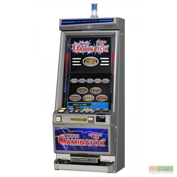 Продам б у игровые аппараты вигравання в казино лохотрон