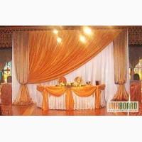 Драпировка президиума молодоженов, свадебный фон и стол, оформлен