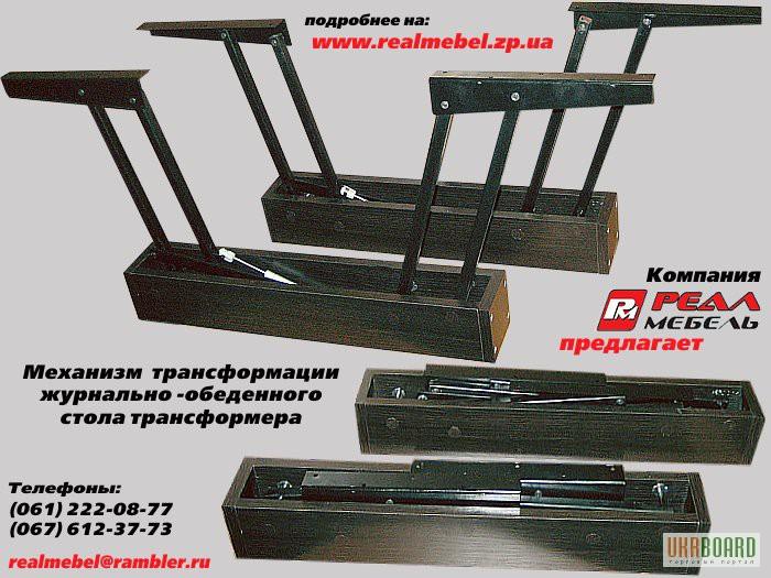 Механизмы для столов трансформеров своими руками