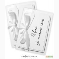 Приглашения на свадьбу открытки
