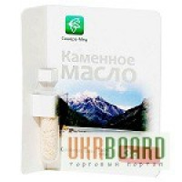 Каменное масло (3 грамма) ООО Сашера-Мед№