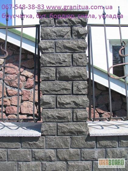 расценки на фасадные работы 2015 скала плитка данные погоде