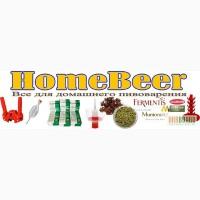 Пивные и винные дрожжи, солод, хмель для домашнего пивовара