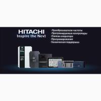 Преобразователи частоты Hitachi (Япония)