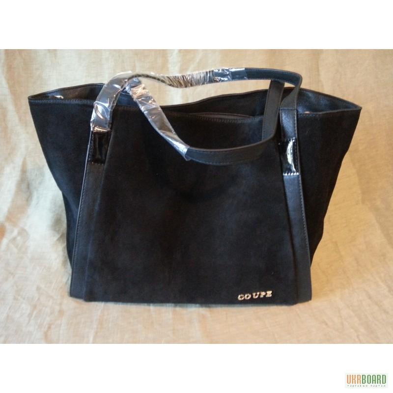 069084547724 Продам черная замшевая сумка СOUPE, купить черная замшевая сумка ...