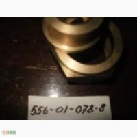 556 группа штс