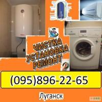 Установка, подключение, ремонт бойлеров, стиральных и посудомоечных машин