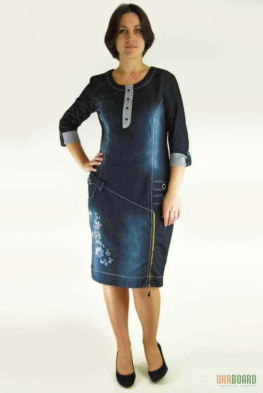 Фирменная Женская Одежда Из Турции