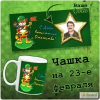 Чашки на 23-е февраля, Святошин, Нивки, КПИ, Житомирская