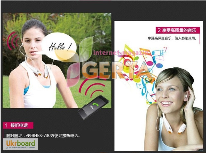 Фото 11. Стерео Bluetooth 4.0 наушники + гарнитура копия LG Tone-Pro