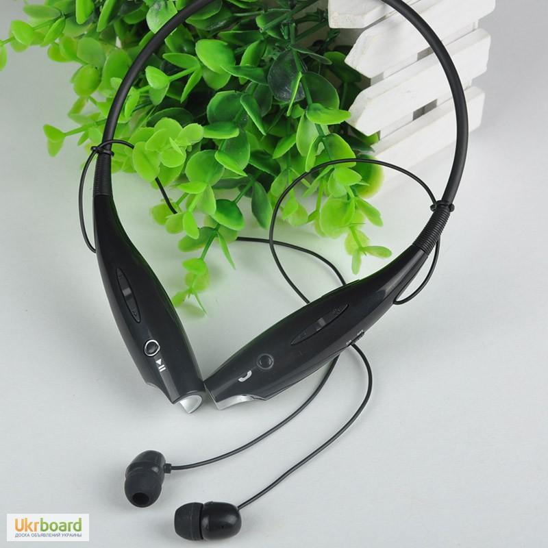 Фото 2. Стерео Bluetooth 4.0 наушники + гарнитура копия LG Tone-Pro