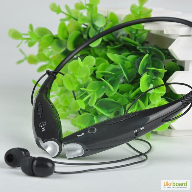 Фото 3. Стерео Bluetooth 4.0 наушники + гарнитура копия LG Tone-Pro