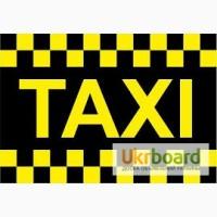 Такси - межгород Киев - Минск