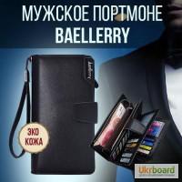 Клатч Baelerry Business + часы Swiss Army в подарок