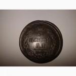 Продам три царские монеты