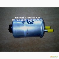 Фильтр топливный тонкой очистки JCB3CX, JCB4CX