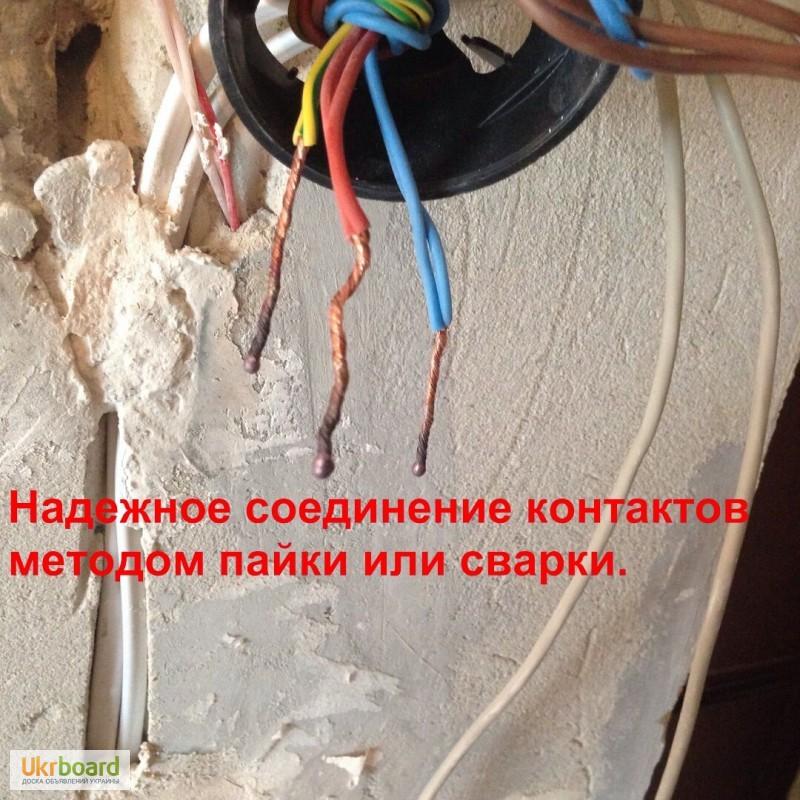Электрики вызов на дом махачкала