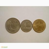 Монеты Таиланда (3 штуки)