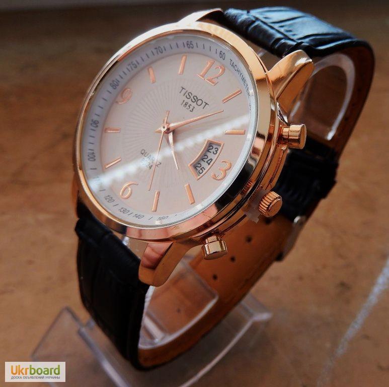Часы 1853 продам tissot часов стоимость петровских