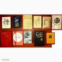 Література, мова, письменники, книга (Литература, язык, писатели, книга)