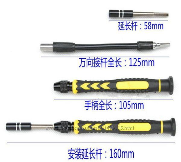 Фото 14. Набор отверток YX-6028B 38 в 1 Набор высокоточного инструмента для ремонта электронных