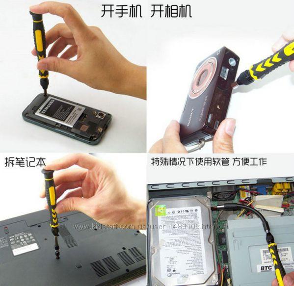 Фото 15. Набор отверток YX-6028B 38 в 1 Набор высокоточного инструмента для ремонта электронных