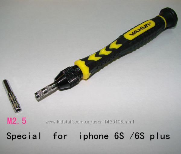 Фото 16. Набор отверток YX-6028B 38 в 1 Набор высокоточного инструмента для ремонта электронных