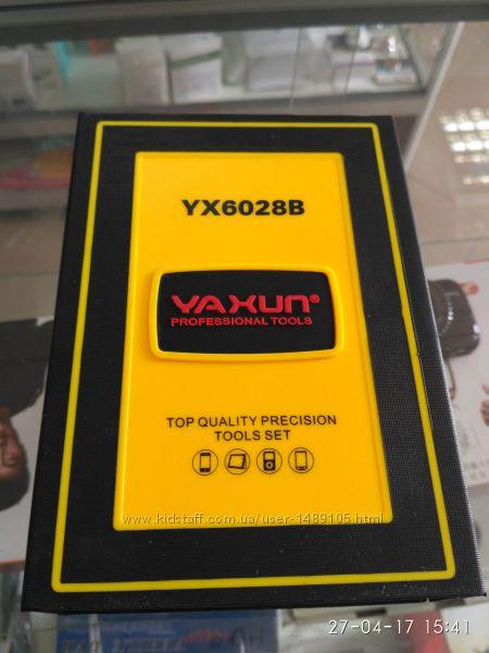 Фото 3. Набор отверток YX-6028B 38 в 1 Набор высокоточного инструмента для ремонта электронных
