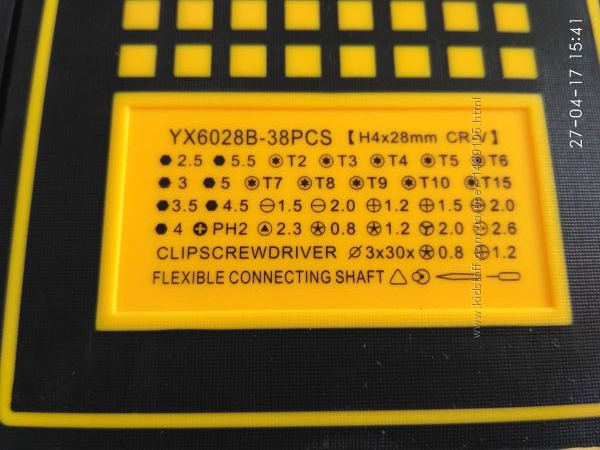 Фото 5. Набор отверток YX-6028B 38 в 1 Набор высокоточного инструмента для ремонта электронных
