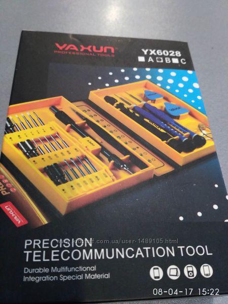 Фото 7. Набор отверток YX-6028B 38 в 1 Набор высокоточного инструмента для ремонта электронных