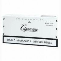 Cigaronne из Армении