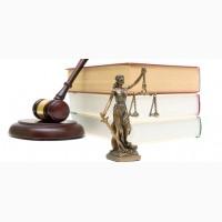 Адвокат по гражданскому праву. Услуги адвоката Харьков
