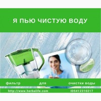 Продам фильтр для очистки воды новый