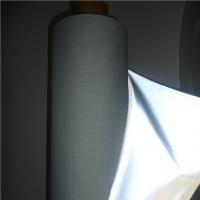 Светоотражающую ткань, лента для пошива светоотражающей одежды, знаков