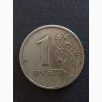 Продам монети Росії 2руб.#039;97/#039;98 р 1 руб.#039;92р 1руб.#039;97/#039;98р ммд спмд