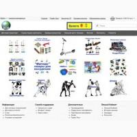 Продам сайт интернет магазин спорттовары детский транспорт scooterua