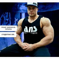 Персональный Тренер Харьков