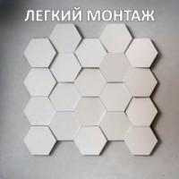 Гипсовые 3d (3d) панели Монтаж Киев