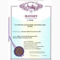 Катушка Мишина. Сертифицированный генератор синуса ТГС-3А