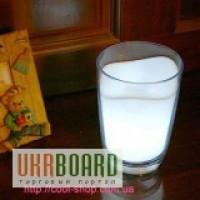 Ночник-Светильник Milk Light, удивительный светильник, Лампа-ночник Стакан молока iOne
