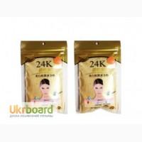 Золотая маска-пудра для активной подтяжки лица (24 К Gold)