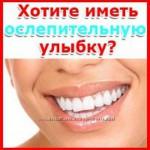 Отбеливающая зубная паста Crest Baking Soda Peroxide Whitening -181грамм
