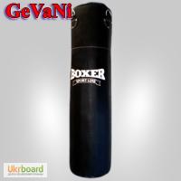 Мешок боксёрский BOXER «Классик» кирза