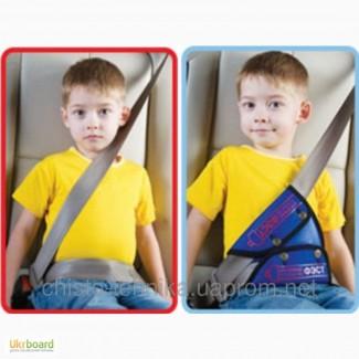 Детское удерживающее устройство ФЭСТ (адаптер ремней безопасности)