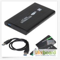 Карман для HDD 2.5 USB 3.0! SATA алюминий черный