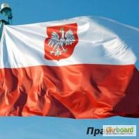 Полученик карты поляка для заинтересованных соискателей