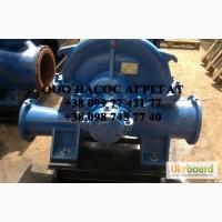 Насос Д250-125 продам новый насос Д 250-125 для воды горизонтальный насос Д 250-125